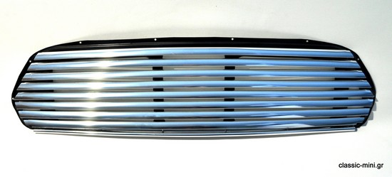Alloy Grille MK4-5